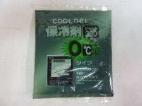 COOL GEL300 保冷剤