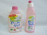 SEKISUI 食器の洗剤 セーフケアセット