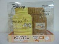 Pocatan シリコン製湯たんぽ YOU'RE NUTS!