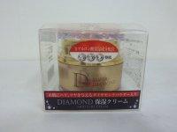 ダイヤモンドパウダー入り保湿クリーム 50g